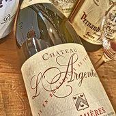 DOMAINE L'ARGENTIER, SOMMIÈRES - Sommelier & Consultant en vins, Paris