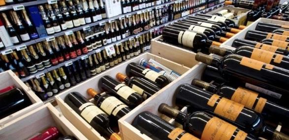 Foires aux Vins Carrefour...pas très folichonne!